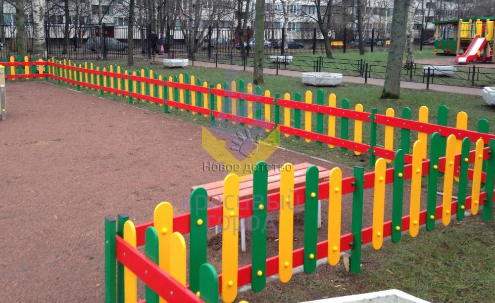 Забор детской площадки своими руками 44