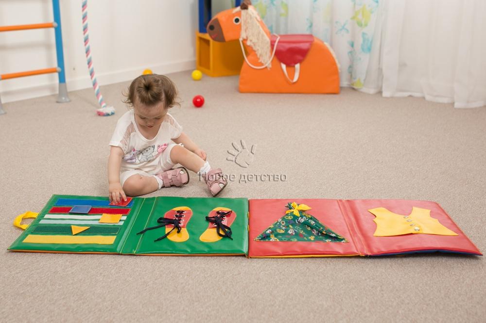 Развивающий центр для детей от года своими руками